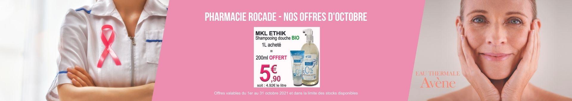 Pharmacie Saint-Martial,Bordeaux